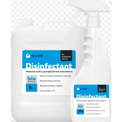 Disinfectant средство моющее с дезинфицирующим свойством (5 л)