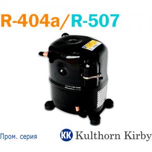 Компрессоры Kulthorn R 404a/ 507 промышленной серии