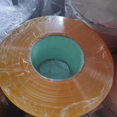 ПВХ лента для завесы (желтая полупрозрачная)