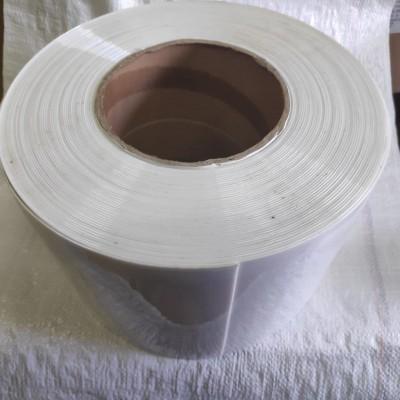 ПВХ лента для завесы (белая не прозрачная)
