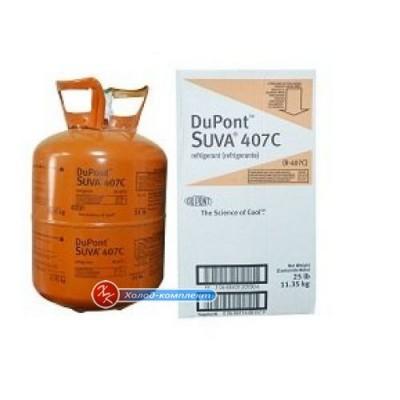Фреон DuPont SUVA R407c, 11,35 кг