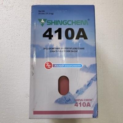 Фреон R410a, Китай