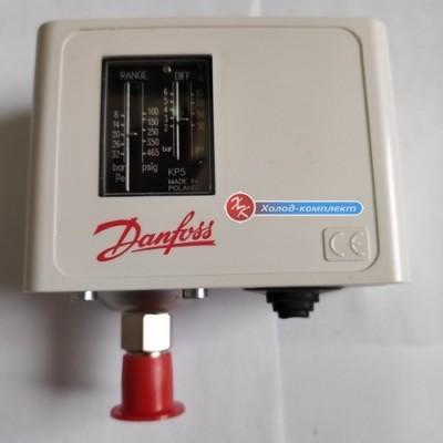 Реле высокого давления Danfoss KP5 (автомат. сброс)