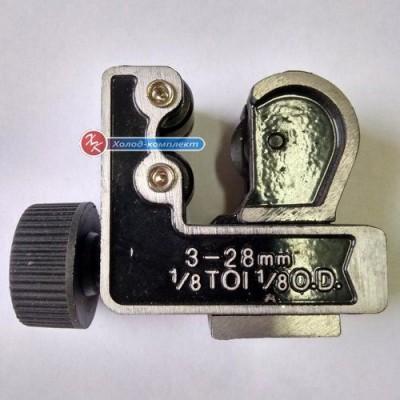 Труборез 3-28 мм, Китай