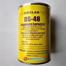 Вставка Sikelan DS48 для корпуса разборного фильтра