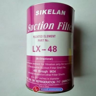 Вставка Sikelan LX48 для корпуса разборного фильтра, Sikelan