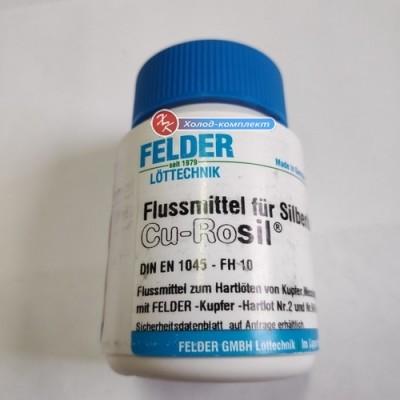 Флюс для пайки Felder Cu-Rosil, 100 г