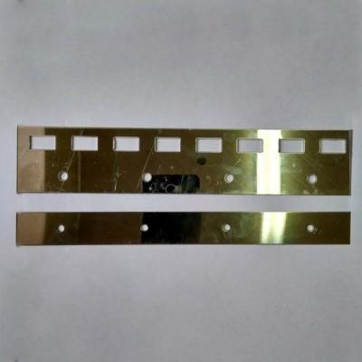 Пластина нержавеющая 200 мм для завесы , Холод-Комплект