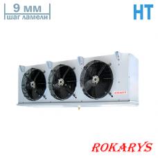 Воздухоохладитель низкотемпературный Rokarys J2.7/312A