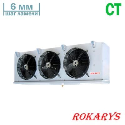 Воздухоохладитель среднетемпературный Rokarys D7.5/402A, Rokarys